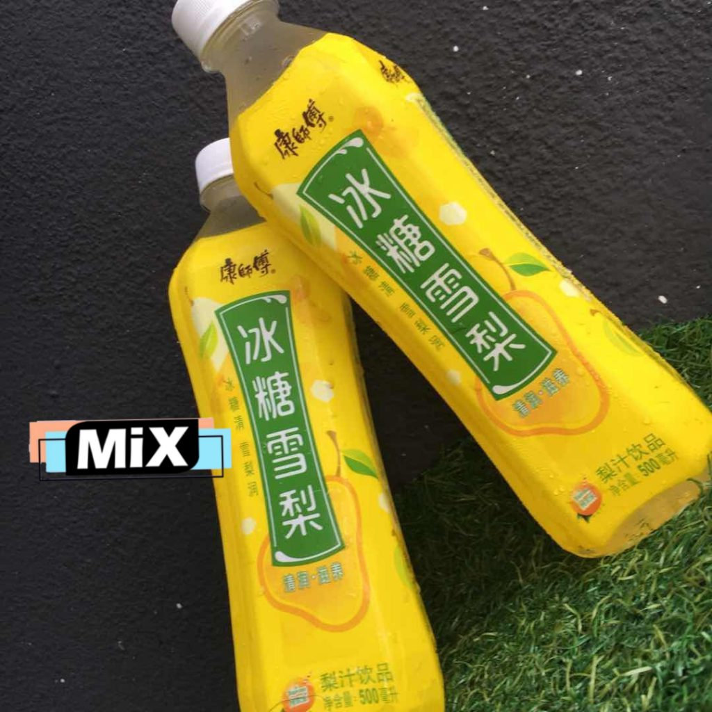 mixselection