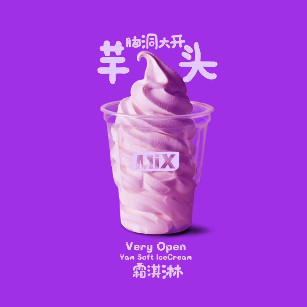 mixicecream