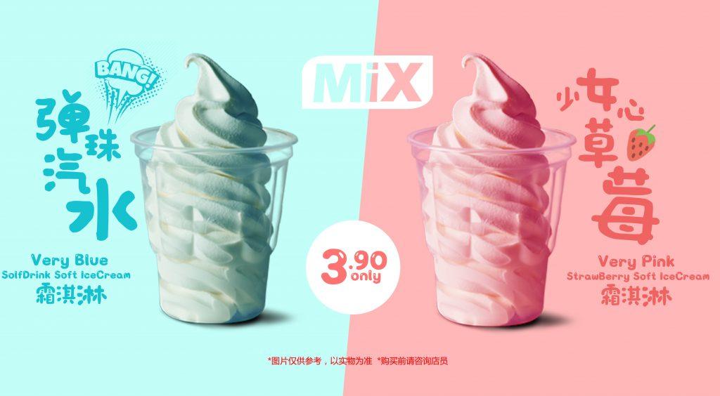 mixsetapak
