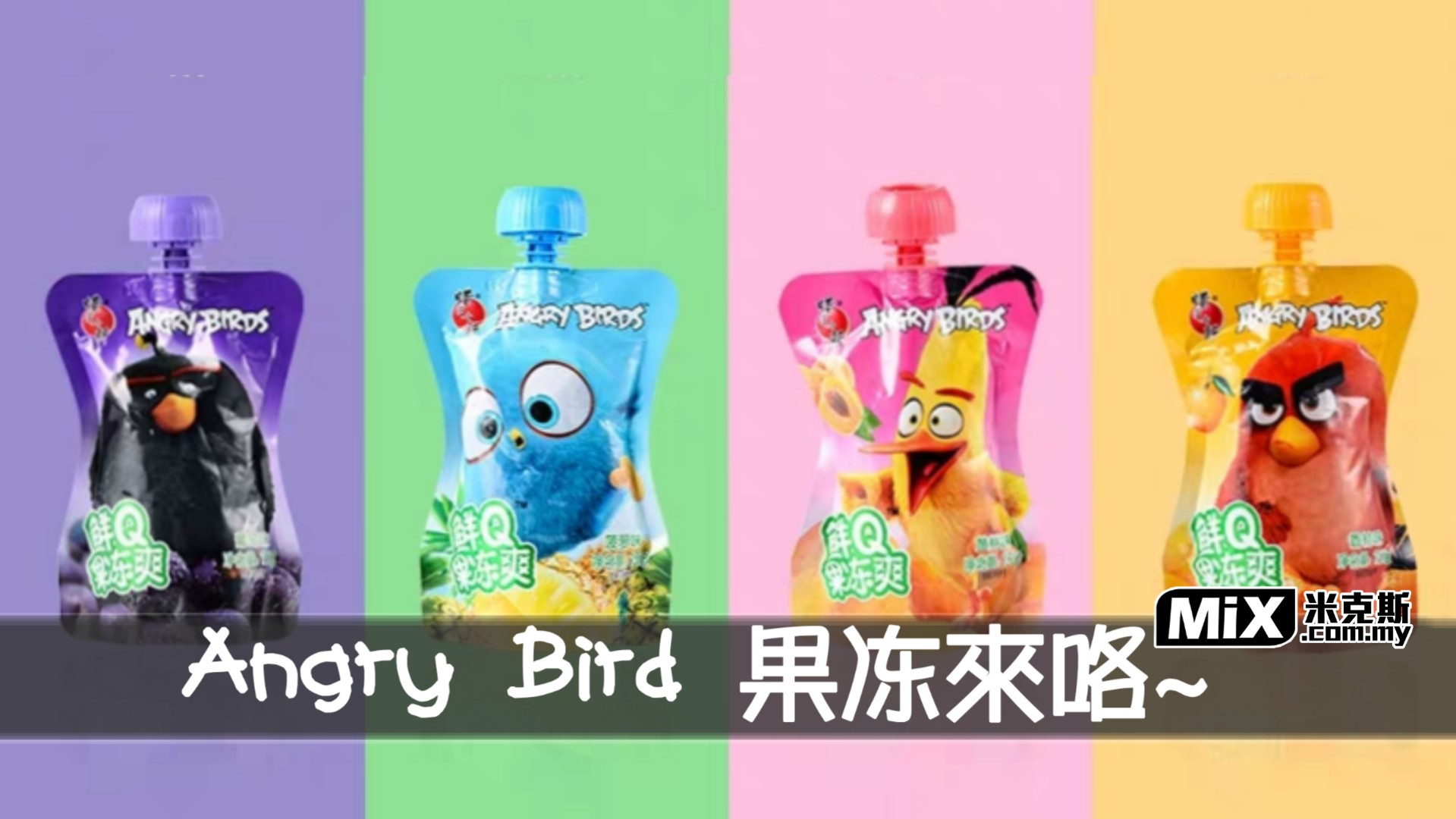 angry bird drink