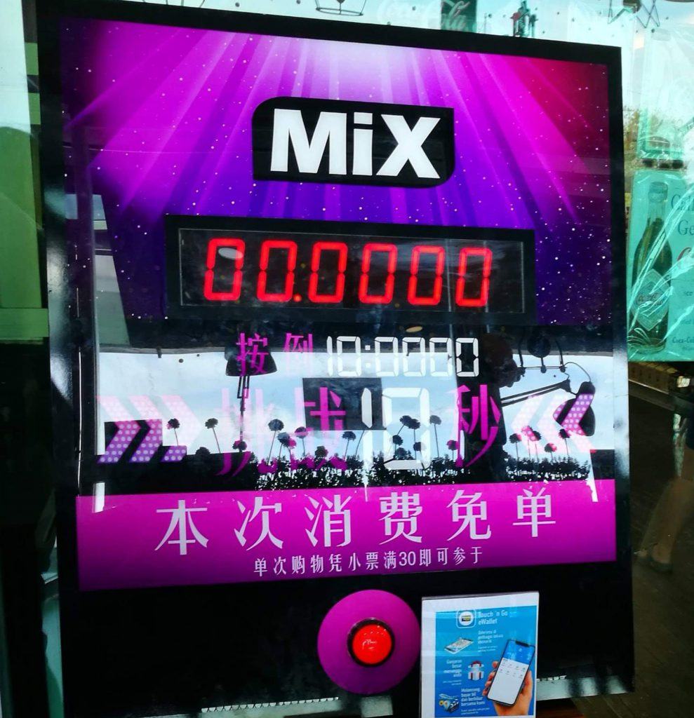 mixsetapakopening
