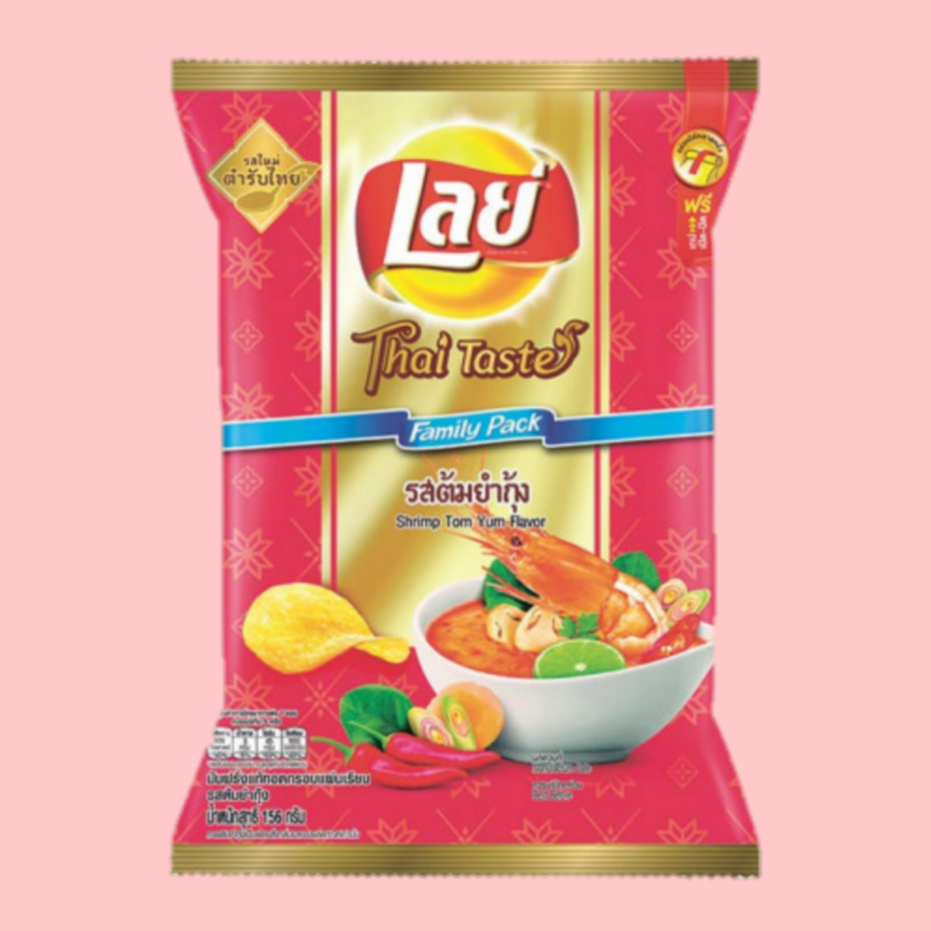 laysthainew
