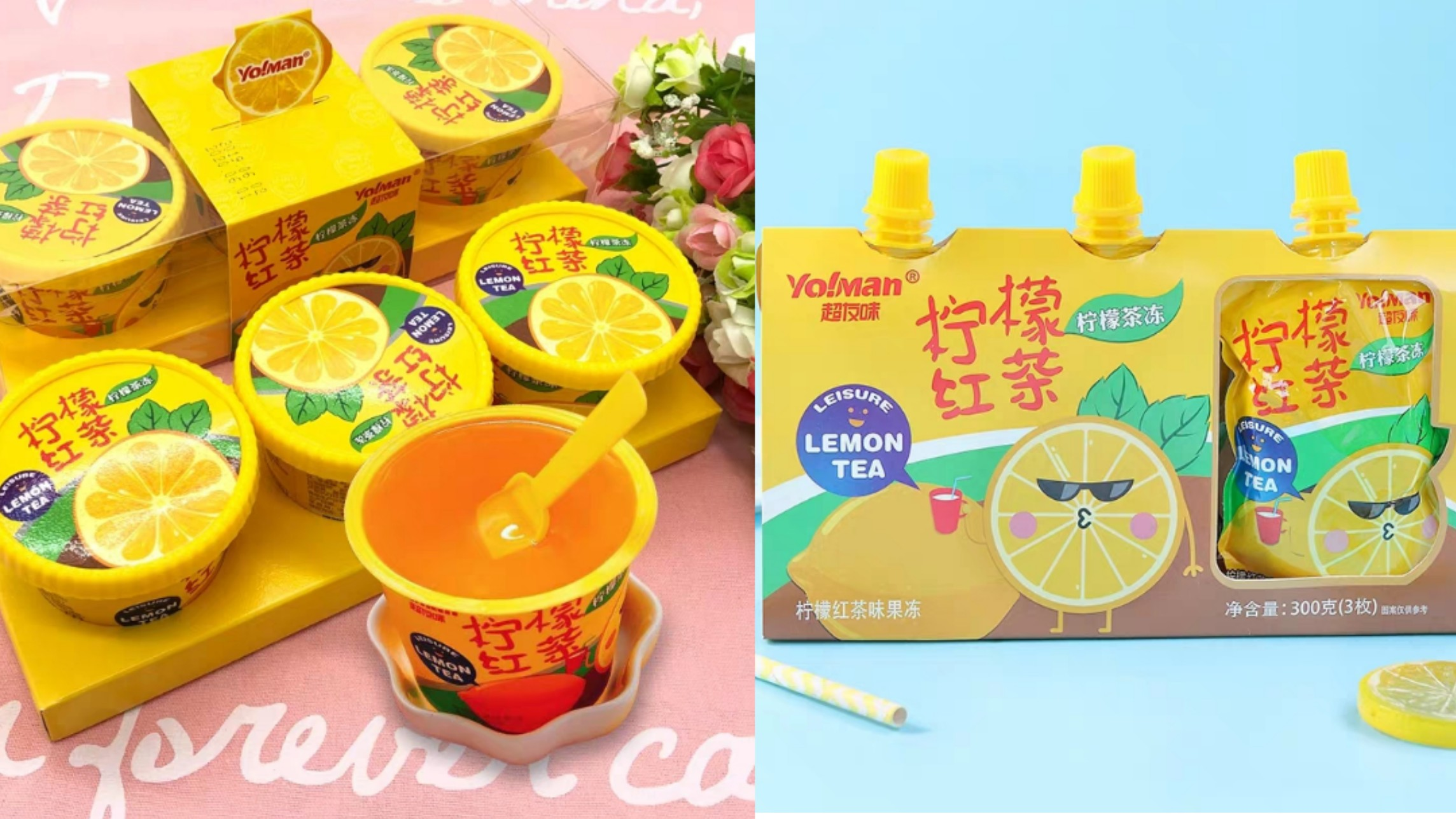 lemonjelly